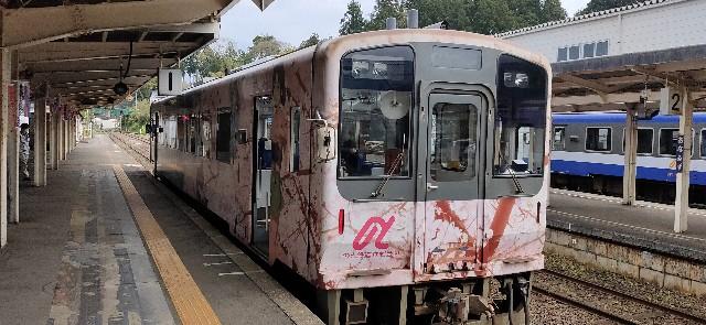 f:id:Kishinoshi:20210504230600j:image