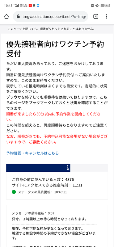f:id:Kishinoshi:20210512104733p:plain