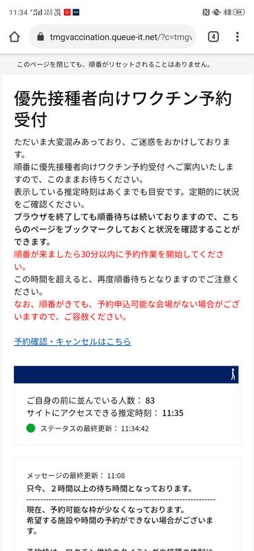 f:id:Kishinoshi:20210512104738p:plain