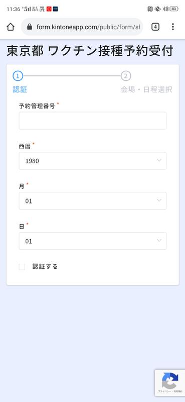 f:id:Kishinoshi:20210512104743p:plain