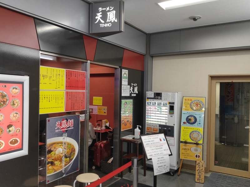 f:id:Kishinoshi:20210704234229j:plain