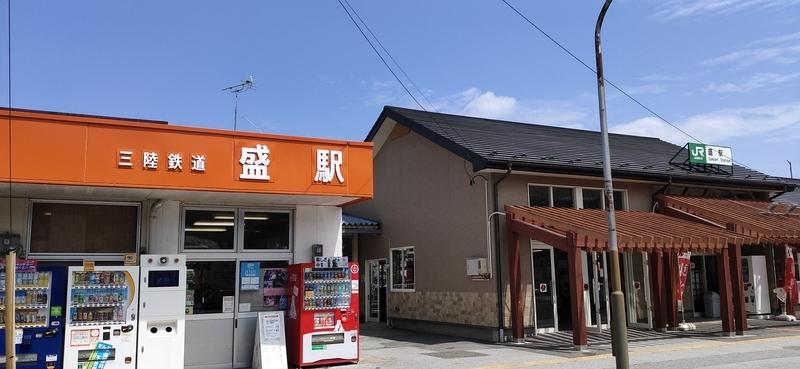 f:id:Kishinoshi:20210707222529j:plain