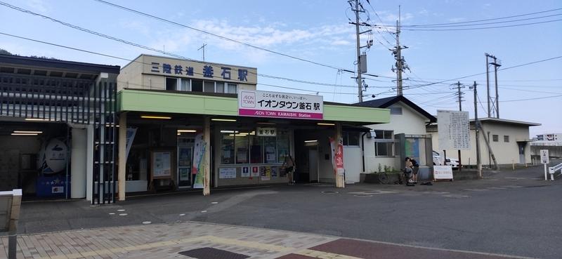 f:id:Kishinoshi:20210707222558j:plain