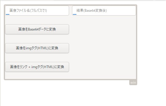 f:id:Kitachisuku:20210118191813j:plain