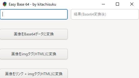 f:id:Kitachisuku:20210118192141j:plain
