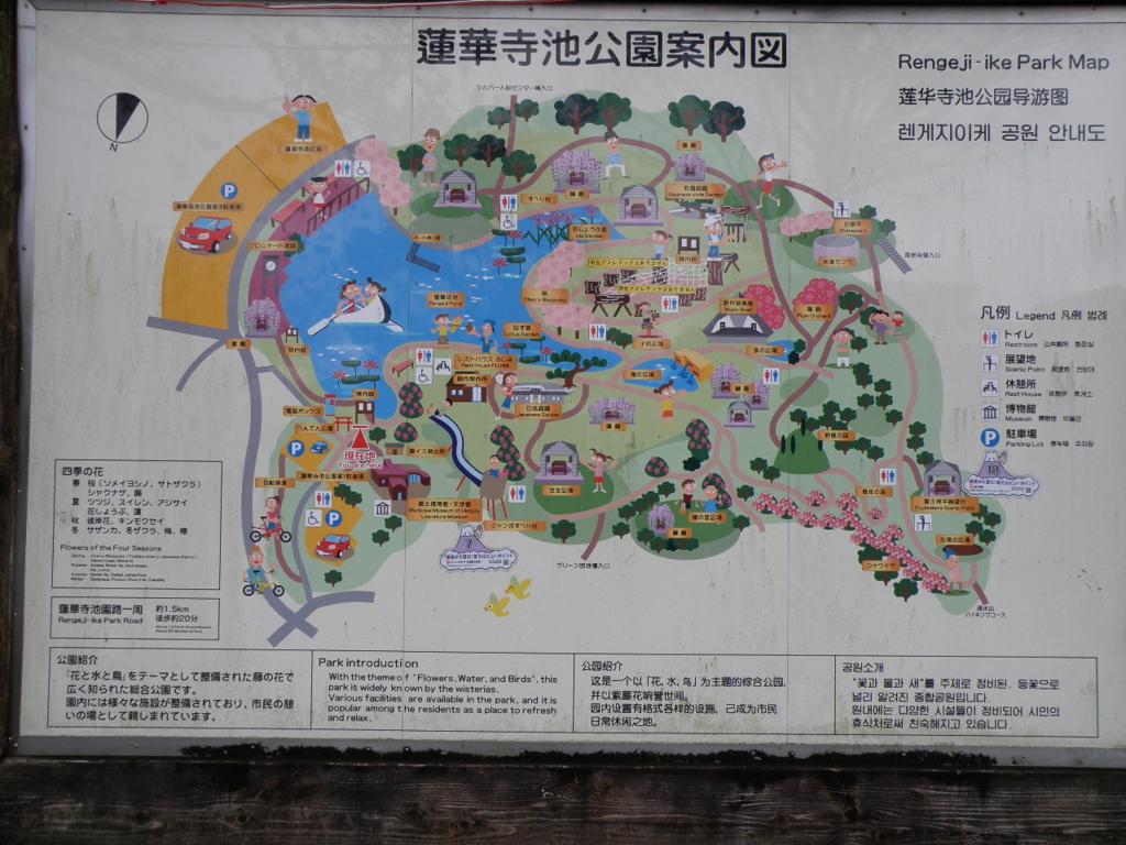 f:id:Kitajskaya:20170416162219j:plain