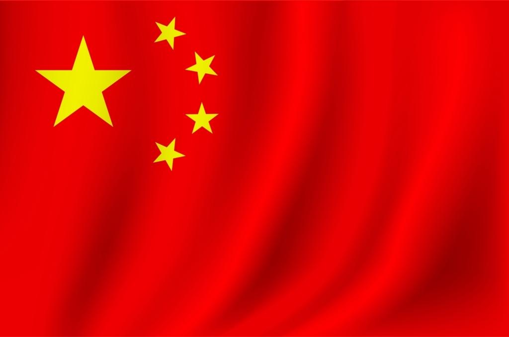 f:id:Kitajskaya:20170623134541j:plain