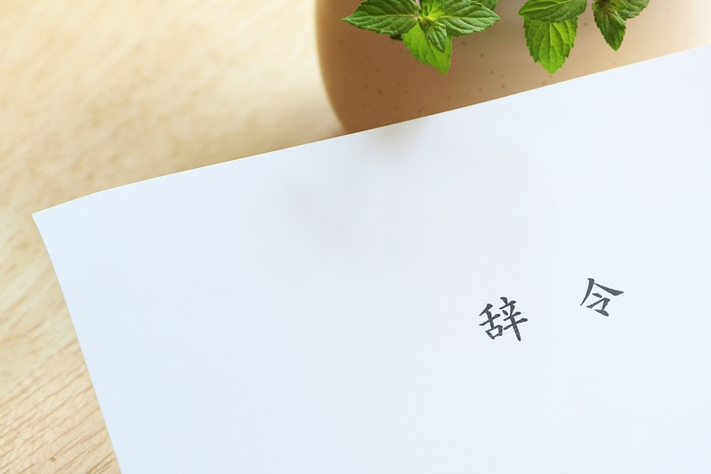 f:id:Kitajskaya:20170625231500j:plain