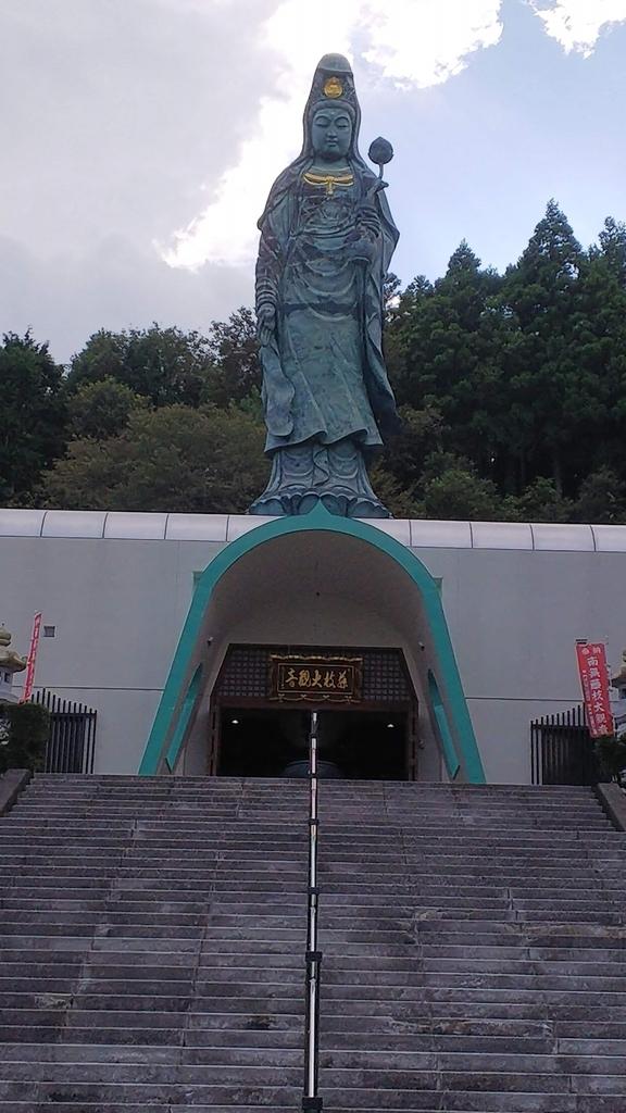 f:id:Kitajskaya:20180930040321j:plain