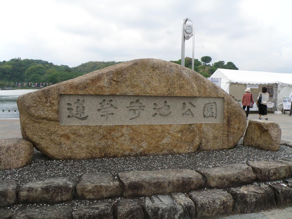 f:id:Kitajskaya:20190505151001j:plain