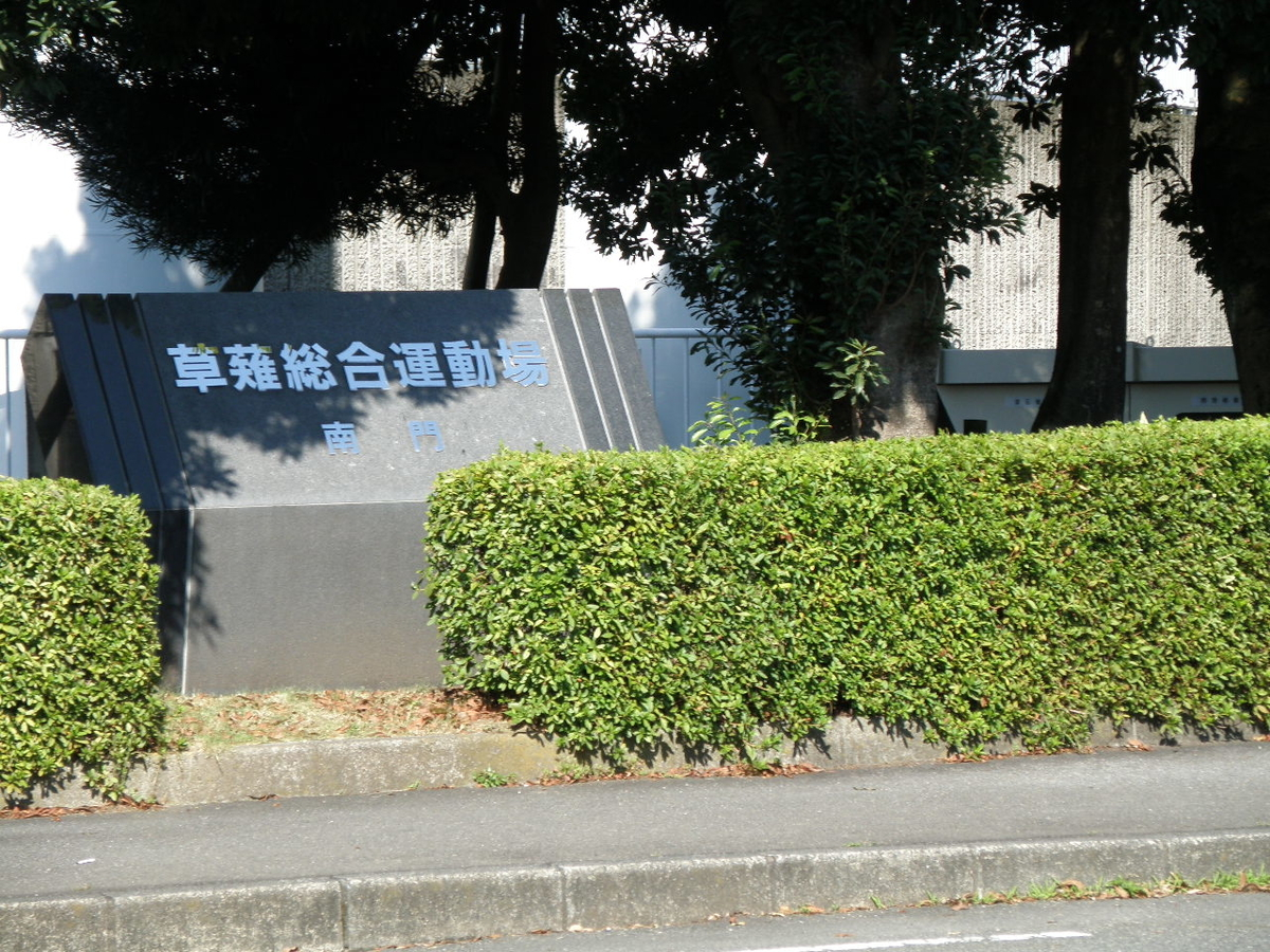 f:id:Kitajskaya:20201123202843j:plain