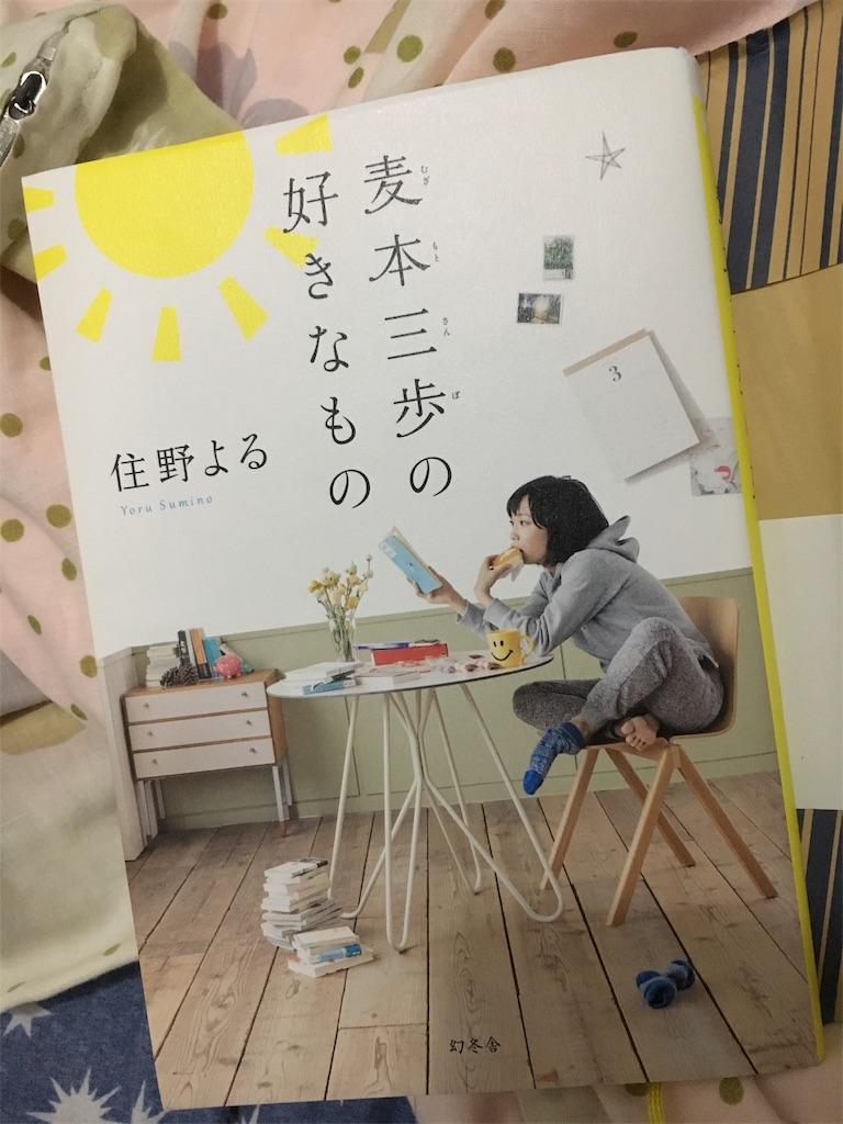 f:id:Kitto_hk:20190731182654j:image