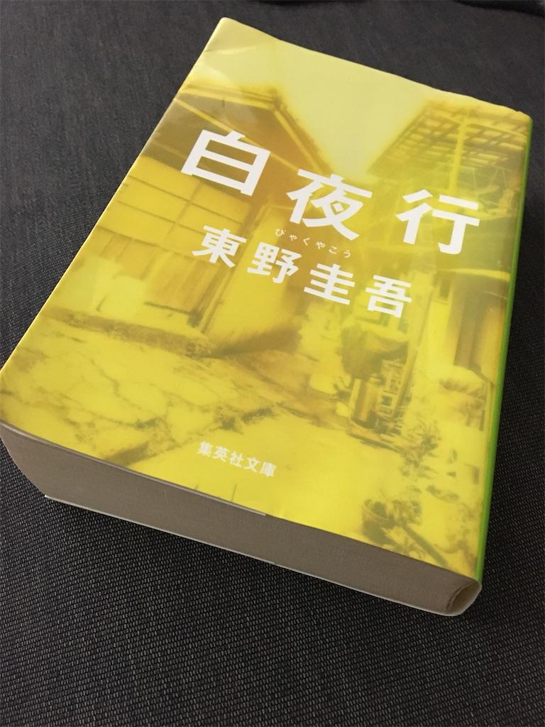 f:id:Kitto_hk:20200119173433j:image