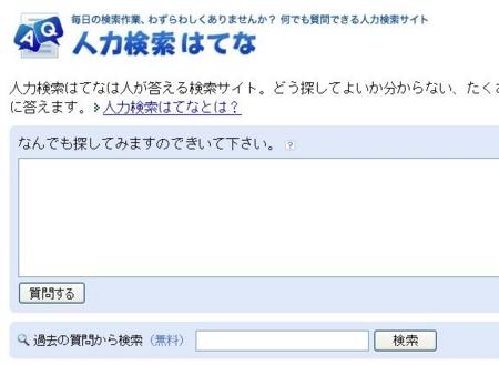 f:id:Kityo:20100213043543j:image