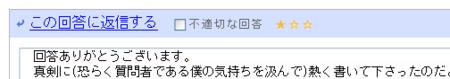 f:id:Kityo:20100228212404p:image