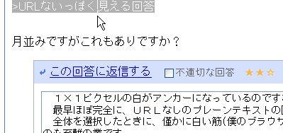 question:1273334458、第5回答