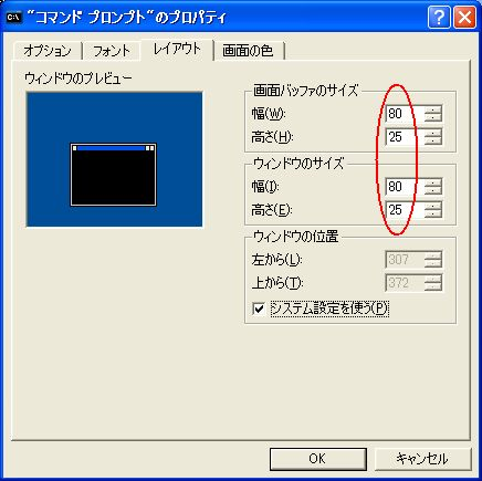 f:id:Kityo:20100703082822j:image