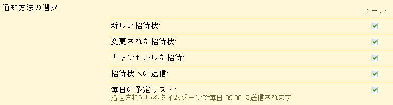 f:id:Kityo:20101011220012p:image