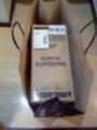 ビックカメラの袋にすぽりと入ったカートンの箱(108号さん~131号さん)