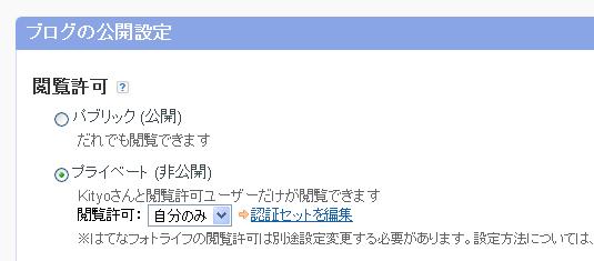 f:id:Kityo:20121229002000p:image