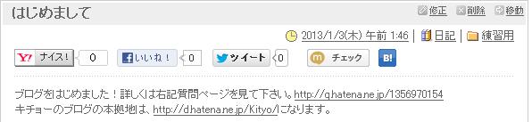 f:id:Kityo:20130103014820p:image