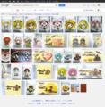 「site:plaza.rakuten.co.jp/illustrationcake/ プリキュア」の画像検索結果