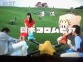 赤い服は宮本佳那子さん/着ぐるみはむーとん/右下男性は高橋秀幸さん