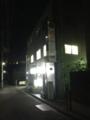 妙蓮寺水族館跡地