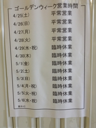 東京駅3&4番線ホームで。