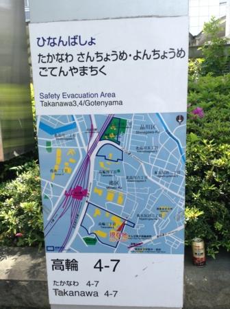 この地図を最初に見つけていれば。