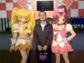 アリオ橋本のイベント11:00の回(2)