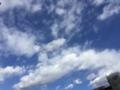 きれいな空だ