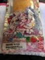 大阪土産のパン