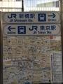 西銀座デパートの東京駅寄りの端がこんな地点