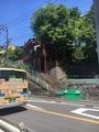 ナナミちゃんの家