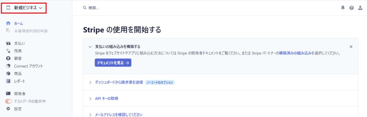 f:id:KiyokoT:20210217005730p:plain