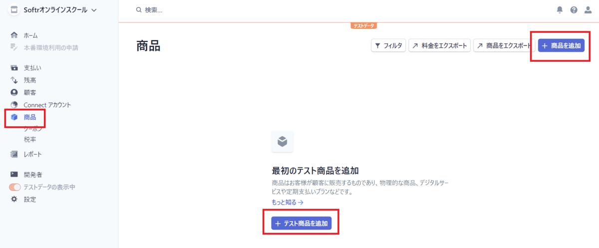 f:id:KiyokoT:20210217010103p:plain