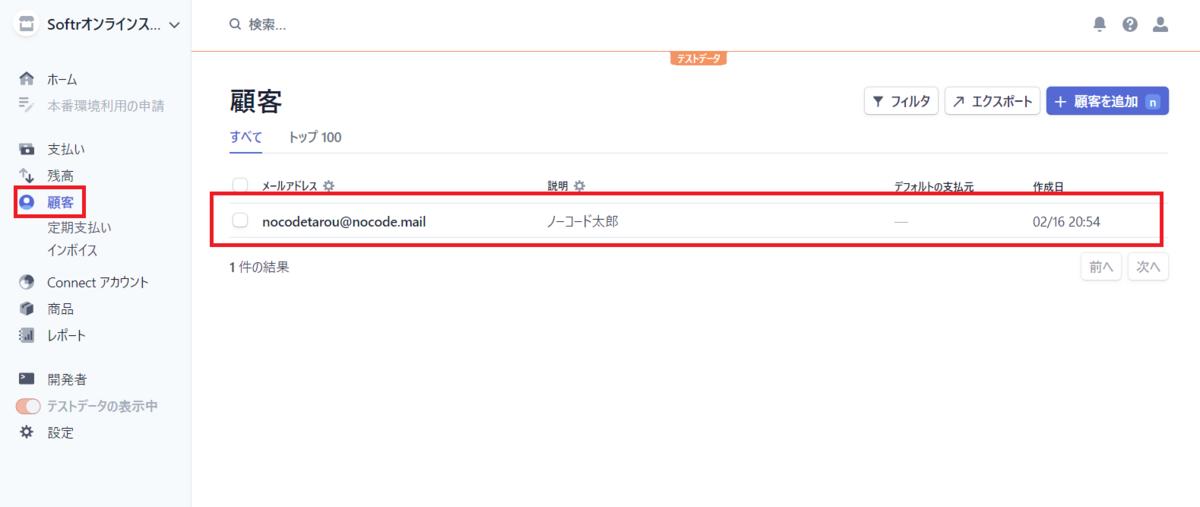 f:id:KiyokoT:20210217110736p:plain