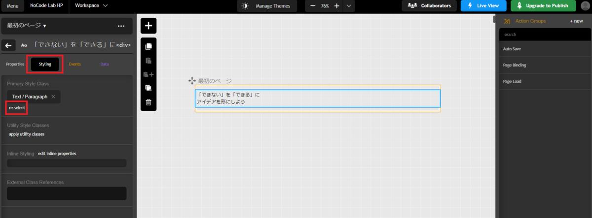f:id:KiyokoT:20210226005233p:plain