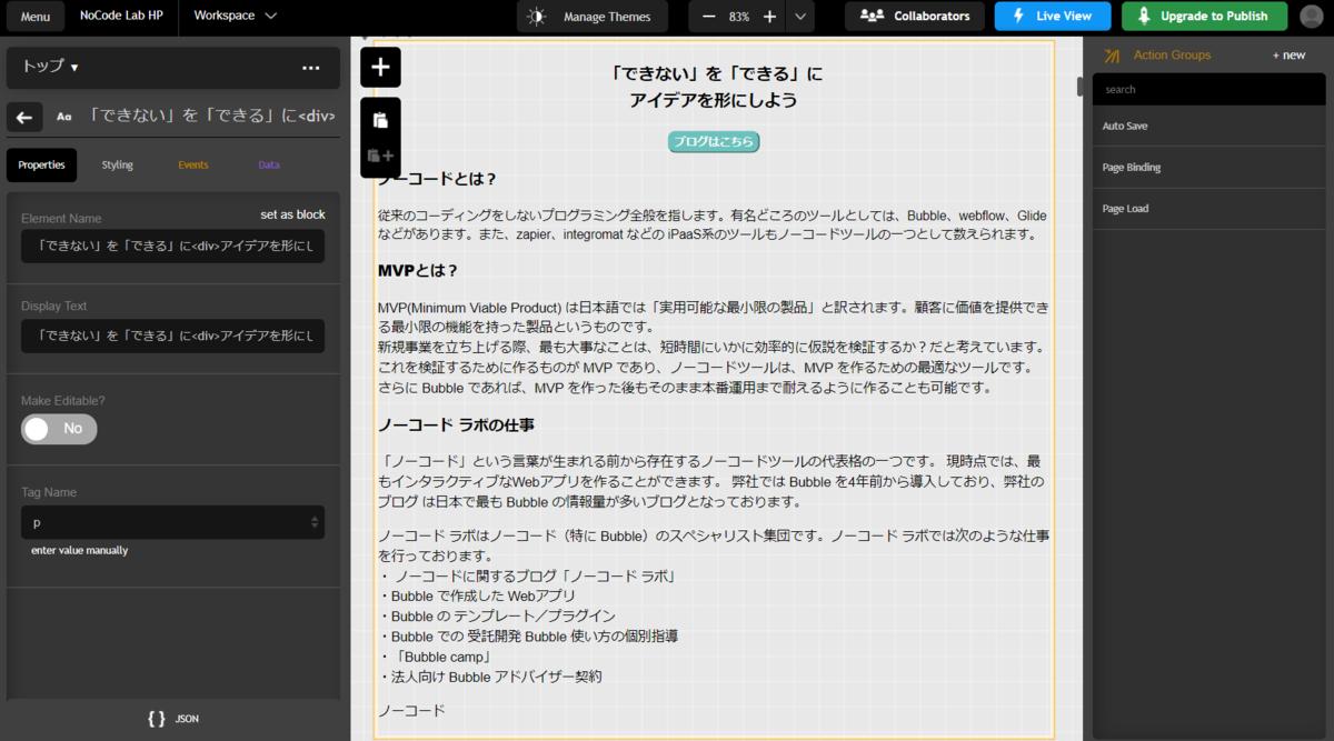 f:id:KiyokoT:20210228000919p:plain
