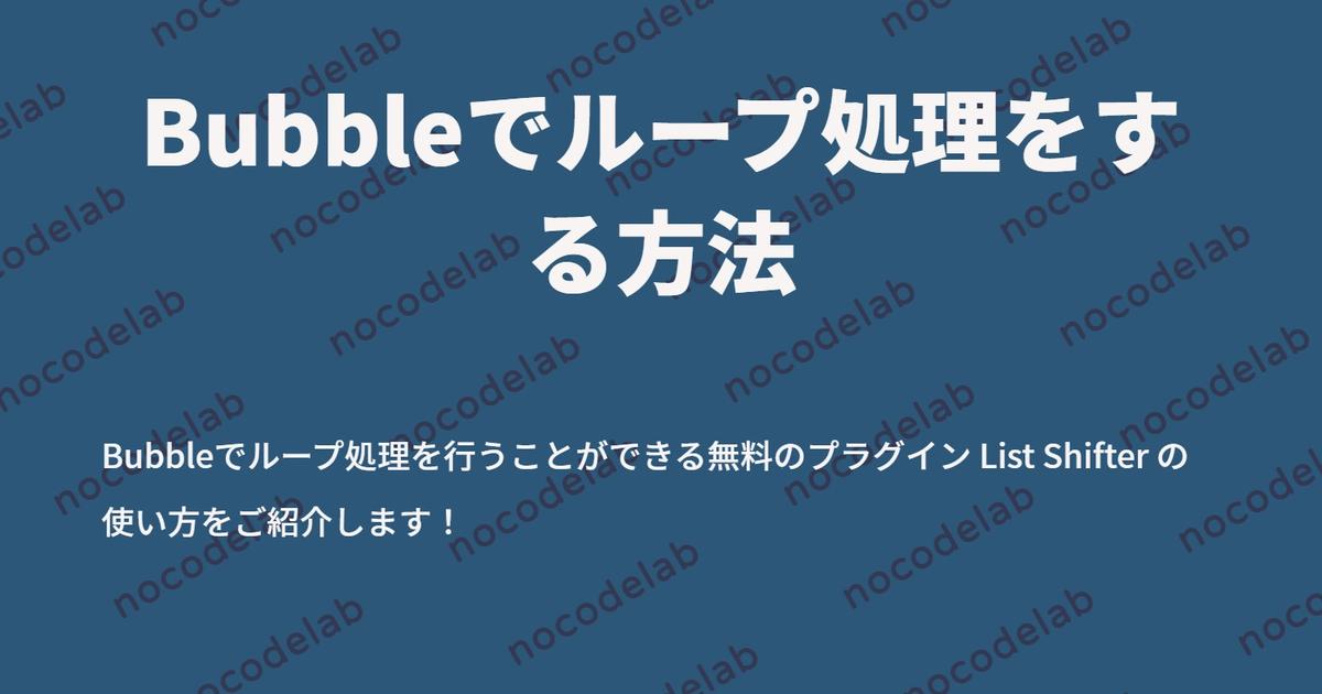 f:id:KiyokoT:20210311115952p:plain