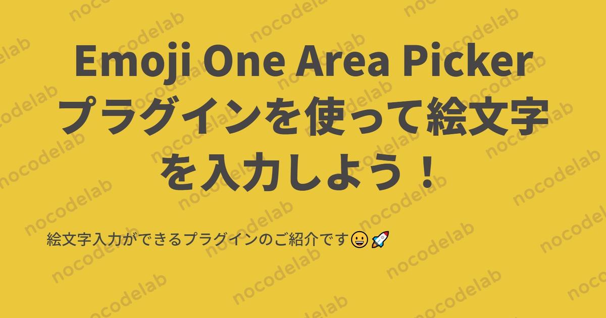 f:id:KiyokoT:20210820025150p:plain