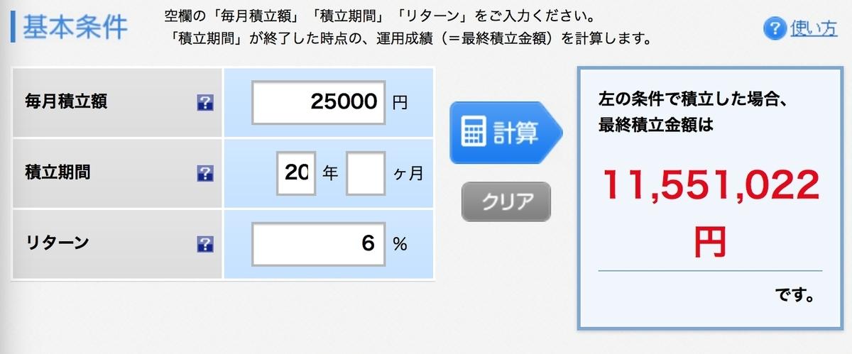 f:id:KizetuClub:20200912220900j:plain