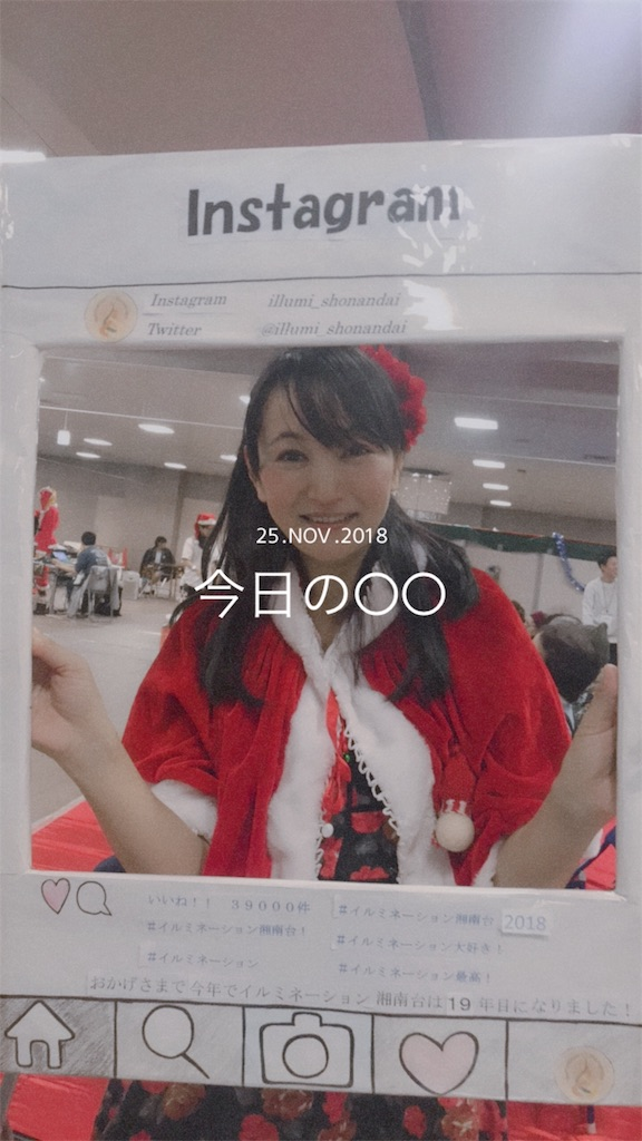 f:id:KizunaKiraKira:20181206072641j:image