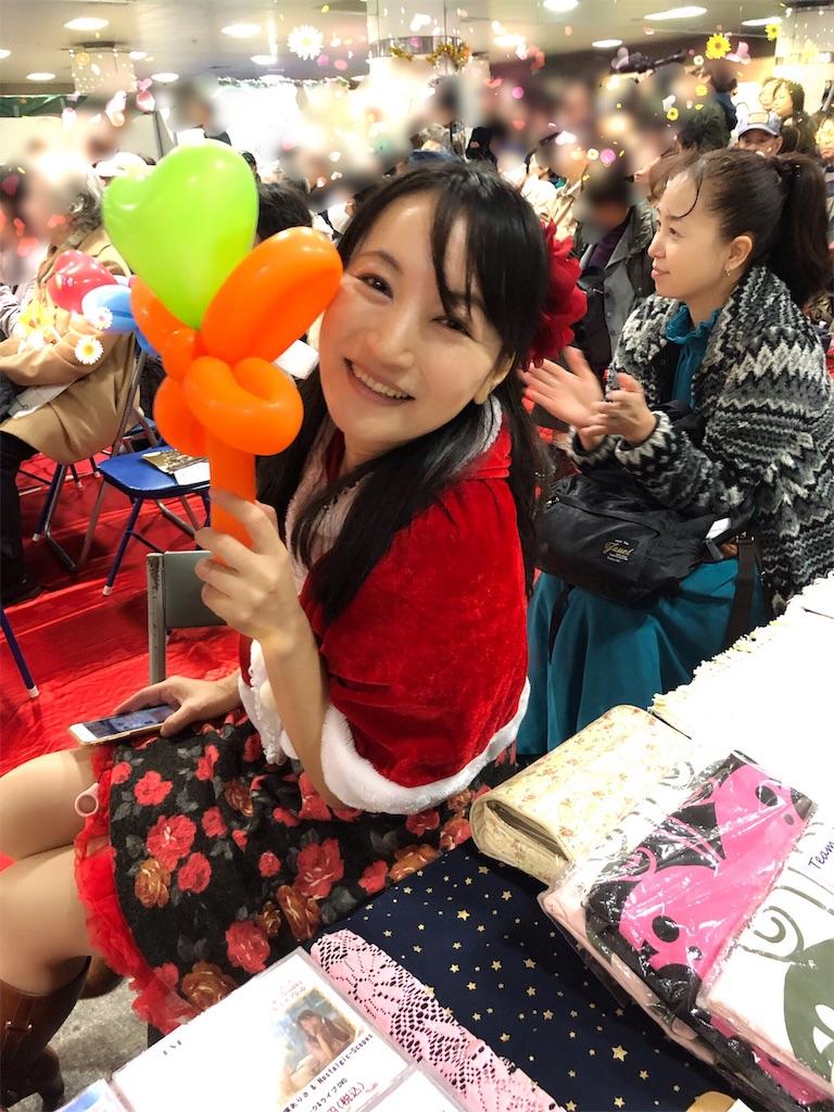 f:id:KizunaKiraKira:20181206072646j:image