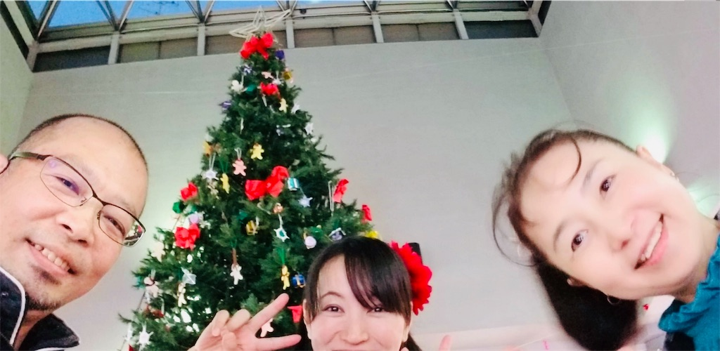 f:id:KizunaKiraKira:20181206072717j:image