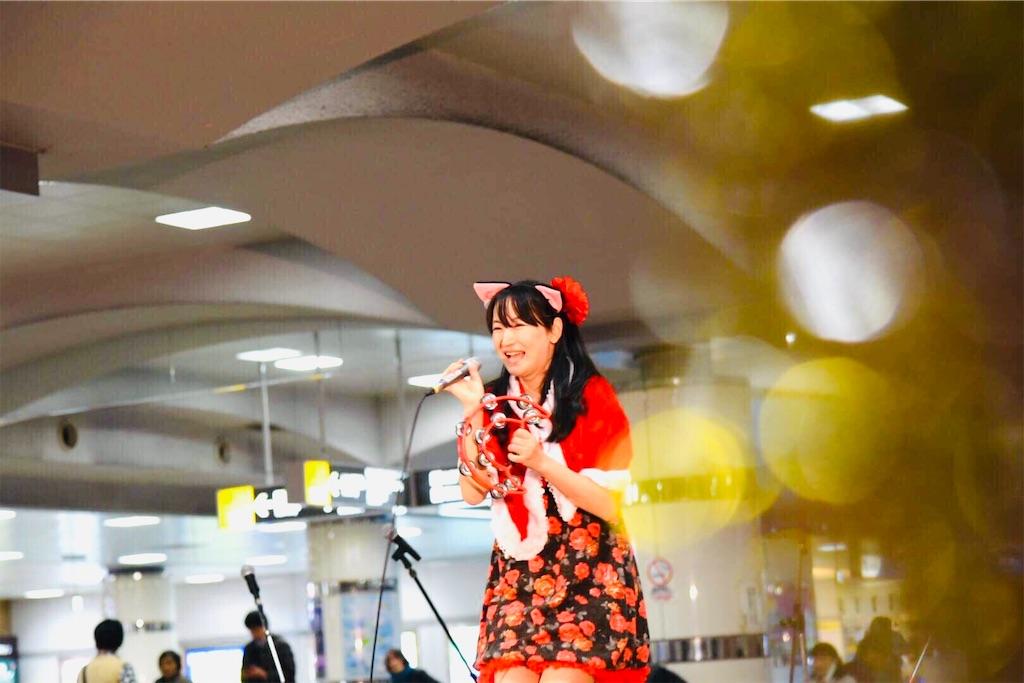 f:id:KizunaKiraKira:20181206072748j:image