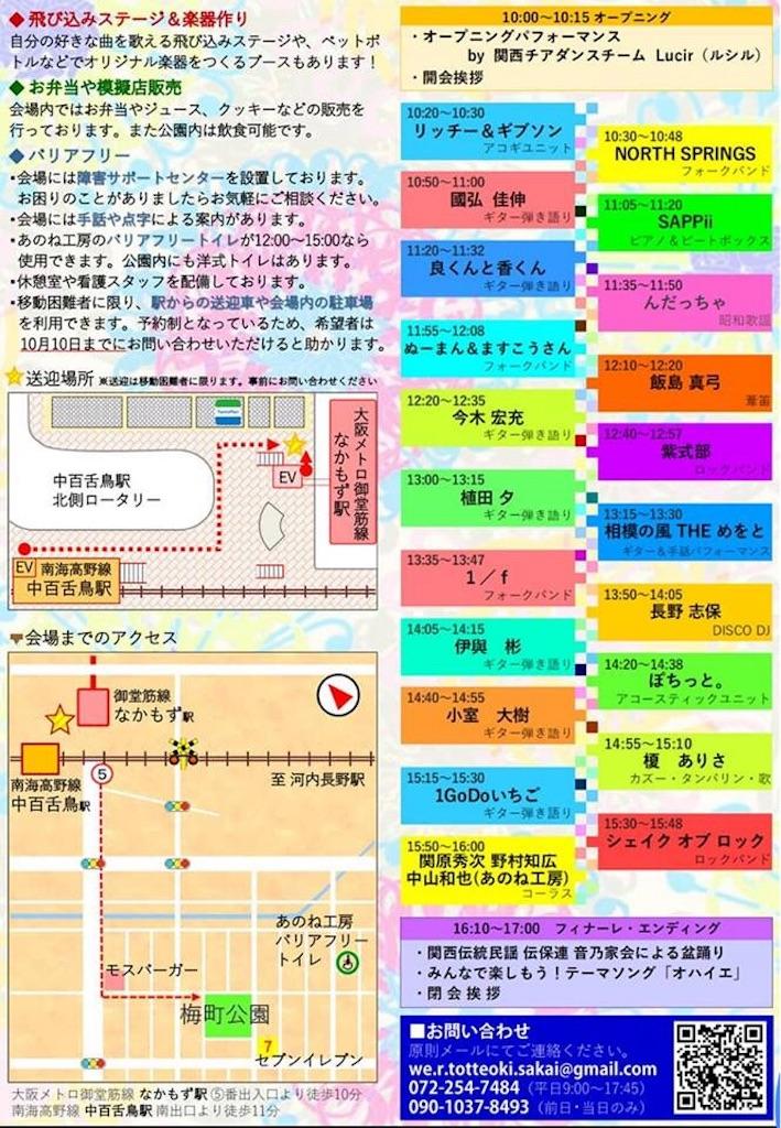 f:id:KizunaKiraKira:20181207063443j:image