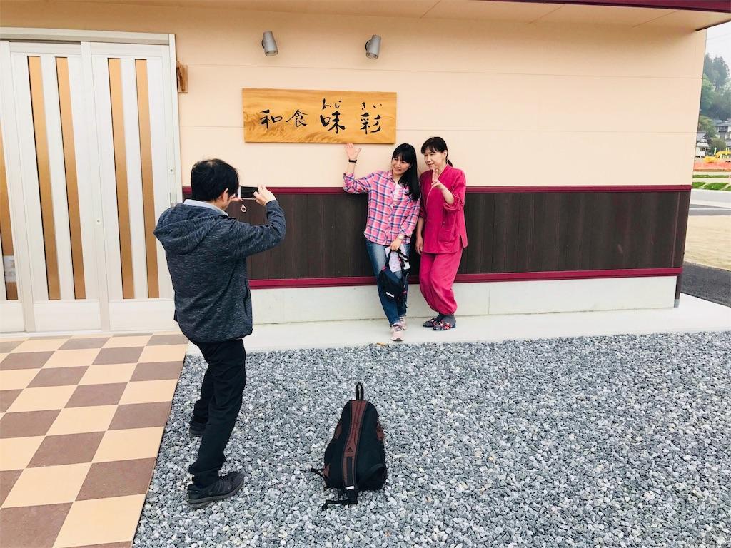 f:id:KizunaKiraKira:20181207073404j:image