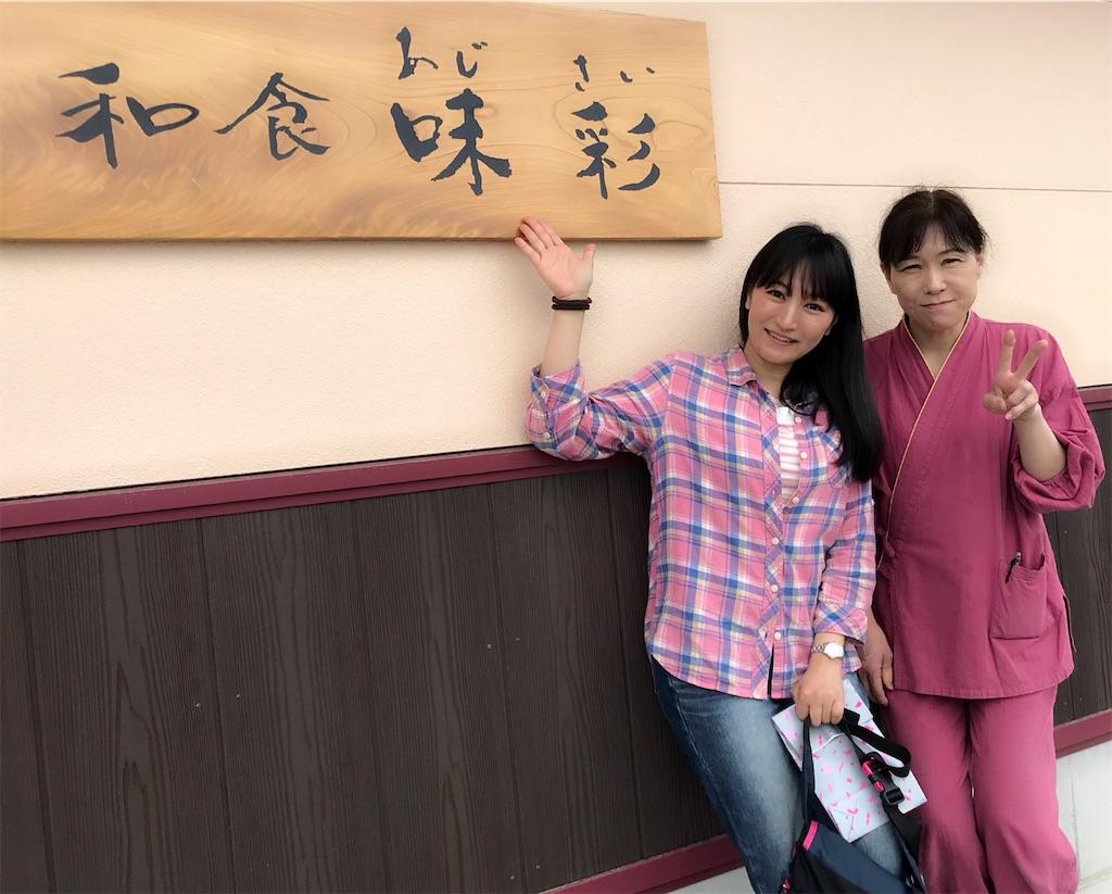 f:id:KizunaKiraKira:20181207073450j:image